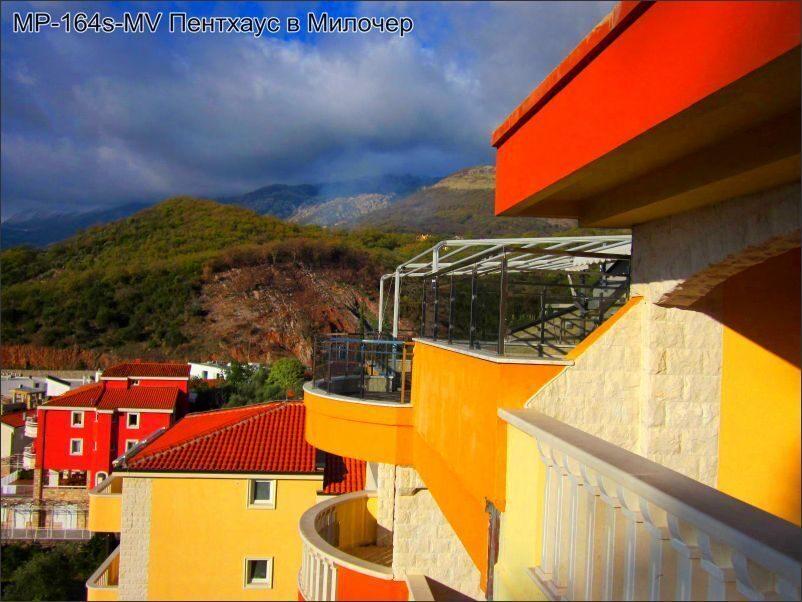 Недвижимость в черногории отзывы собственников и цены видео