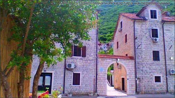 Квартира в черногории купить недорого котор