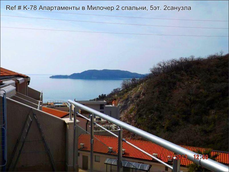 Горы недвижимость в черногории
