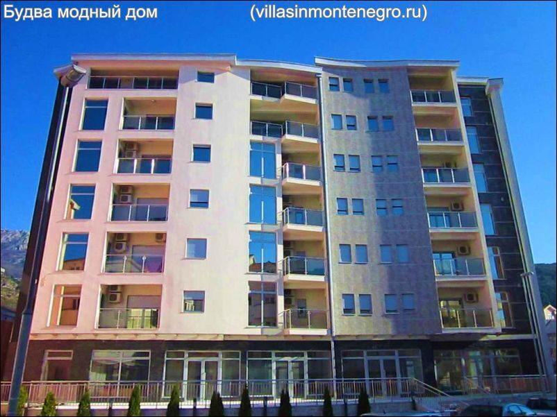 Черногория будва жилье в купить