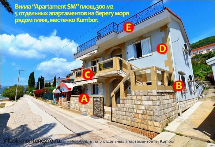 Villa-Apartment-vid-1